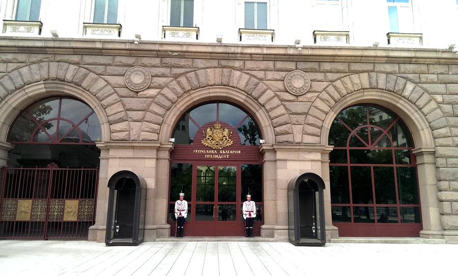 Сградата на президентството