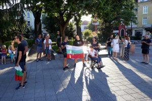 Протестиращите тази вечер в Пловдив са малко.
