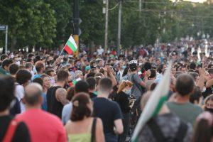 Протестиращите в София