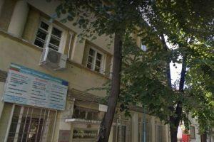 Централата на БСП Пловдив