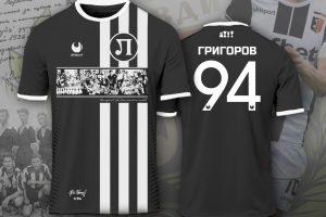 Локомотив със специални фланелки за 94-та си годишнина