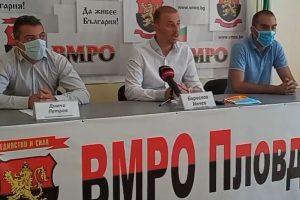 Пресконференция на ВМРО Пловдив