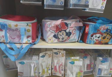 чанти Arditex