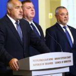 Борисов, Каракачанов и Симеонов обсъдиха вчера ремонта на кабинета