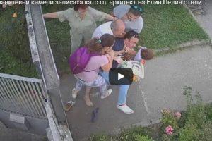 Мъжът дърпа детето, а то и майката пищят в истерия.