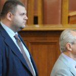 Делян Пеевски и Ахмед Доган се отказаха от НСО