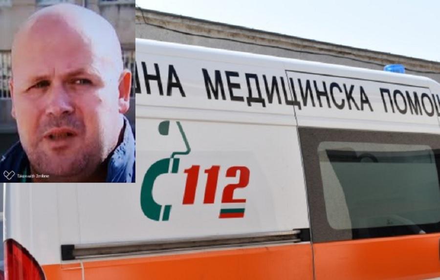 Д-р Стамов