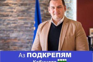 Гуджеров стои зад кабинета Борисов 3