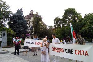 Протестът в Пловдив днес.
