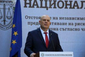 Иван Гешев, главен прокурор