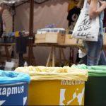 Бира за смет в Капана