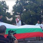 Проф. Велислав Минеков подгря множеството. СНИМКА: ПловдивПрес