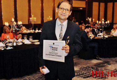 д-р Костадин Сотиров