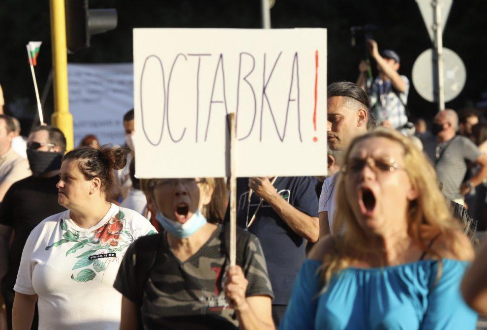 Протестиращи в София, снимка БГНЕС