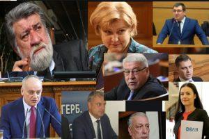 Пловдивските депутати съвсем не са бедни.
