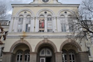 Хуманитарната гимназия в Пловдив