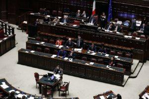 Измамата е разкрита от Комисията за борба с корупцията