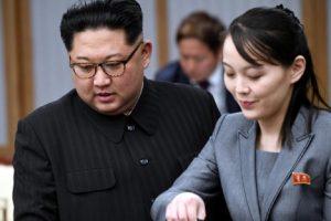 Вождът и сестра му Ким Йо-чен