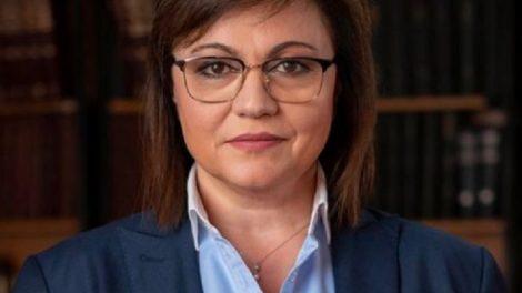 Корнелия Нинова