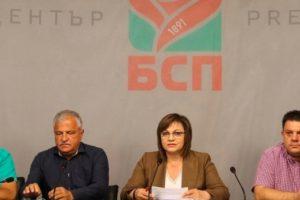 Корнелия Нинова обяви, че се включва в битката за лидерския пост