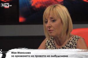 Мая Манолова гостува на 7/8 при Слави Трифонов