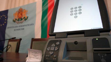 Машинно гласуване