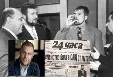 Геарги Милков и героите, които описва. Колаж: ПловдивПрес