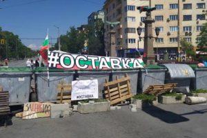Блокадата на Орлов мост - барикада от палети, контейнери, пейки