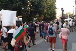 """Протестиращите викат """"Оставка"""""""