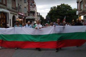 Протестът по Главната улица