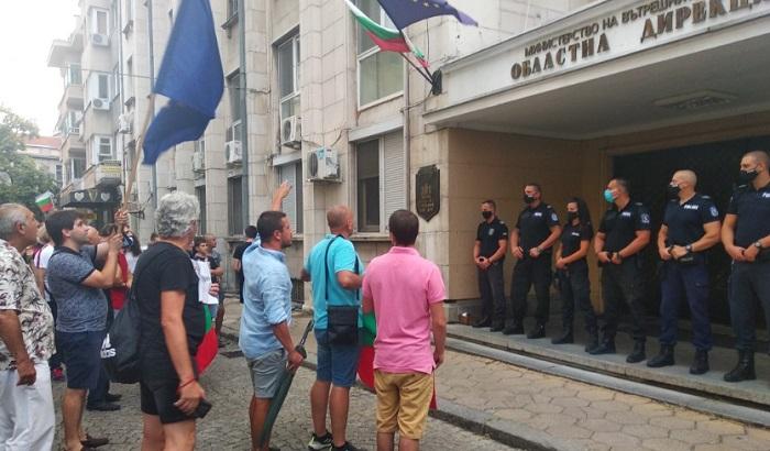 Протестът в Пловдив, снимка: БНР