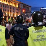 Напрежението на протестите ескалира.