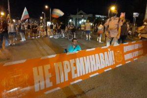 Протестиращи блокираха кръстовището пред румънското посолство, снимка bTV
