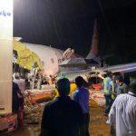 Самолетът се е разцепил на две при кацане
