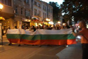 Протестното шествие тази вечер