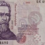 Банкнота от 2 лева