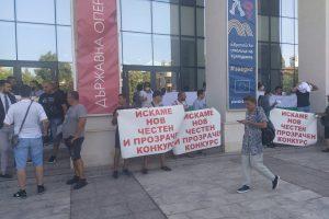Протест обсади Дома на културата