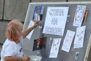 Ден 55 на антиправителствени протести