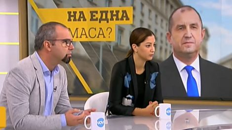 Първан Симеонов и Евелина Славкова