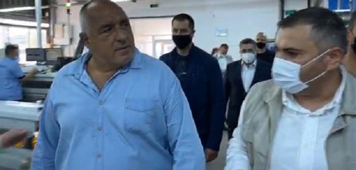 "Бойко Борисов е на посещение в завод на турският холдинг ""Нурсан"" в с. Люляково, област Бургас"