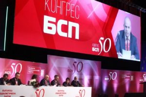 БСП избира висшето си ръководство след конгреса.