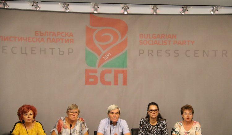 Централната комисия за провеждане на избора в БСП.