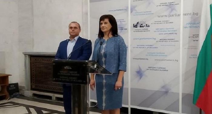 Даниела Дариткова и Искрен Веселинов