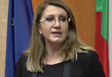 Десислава Ахладова, министър на правосъдието