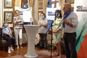 етър Москов и Пепа Деведжиева на учредяването на структура на КОД в Пловдив.