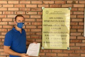 """Борислав Инчев внесе сигнал в прокуратурата срещу кмета на """"Северен""""."""