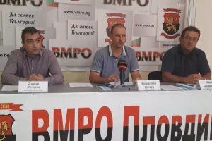 Борислав Инчев, Димчо Петров и Камен Шишманов от ВМРО.