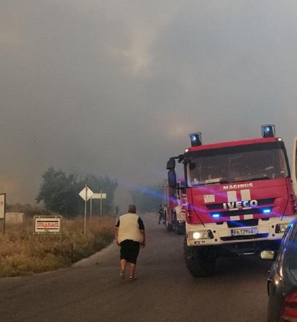 Пожар край Карабунар
