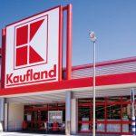 Магазин на Кауфланд