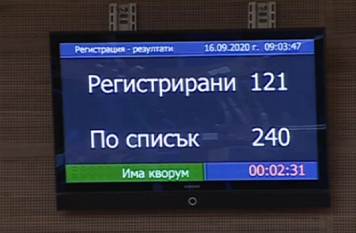 Депутатите започват работа по промени в Изборния кодекс